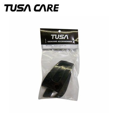MASK STRAP, BLACK ( M-14 / M-14QB) [TM-6100-13-BK]