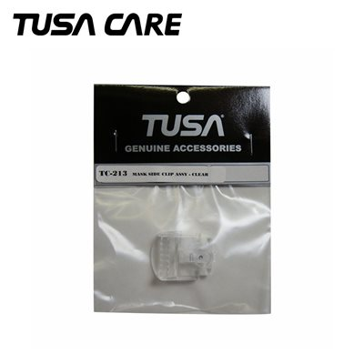 MASK SIDE CLIP ASSY - CLEAR (M-14 / M-23) **
